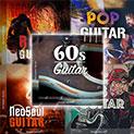 Guitar Bundle 2