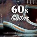 05 Electric Guitar SG1 11 - 140 BPM - F